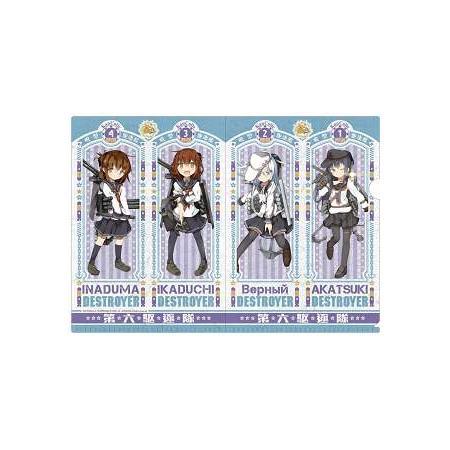 A4 File夾-艦隊Collection(原作) C
