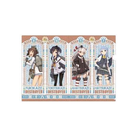 A4 File夾-艦隊Collection(原作) D