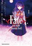 Fate stay night ^~Heaven's Feel^~ (1)