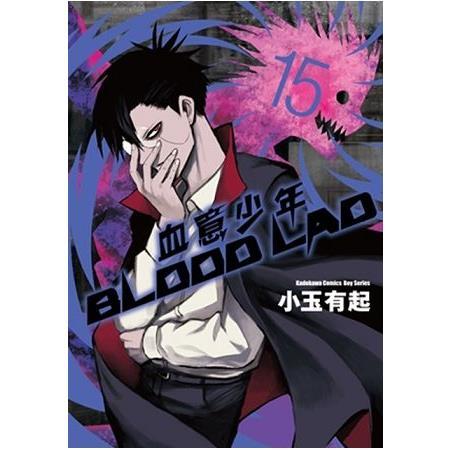 BLOOD LAD 血意少年(15)