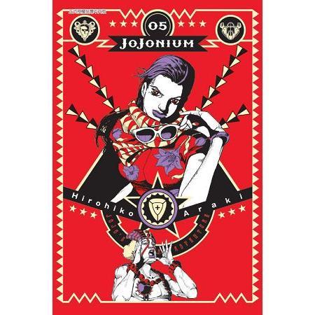 JOJONIUM~JOJO的奇妙冒險盒裝版05