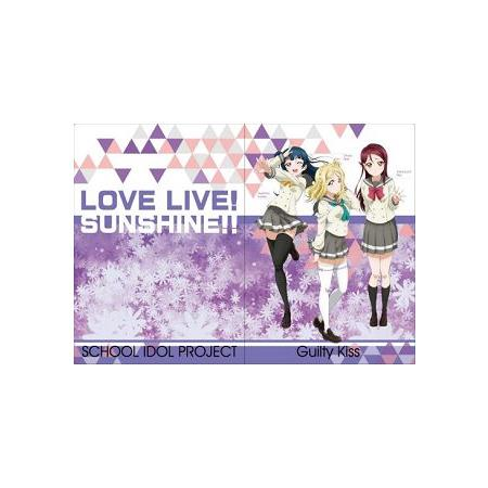 Love Live! Sunshine!! Guilty Kiss款雙開公文夾