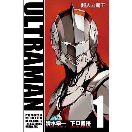 ULTRAMAN超人力霸王01
