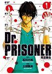 Dr.PRISONER死囚醫生01
