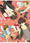 桜日梯子FAN BOOK-全(限)