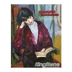 生命的禮拜天:張義雄百歲回顧展:a centennial retrospective of Chang Yi-hsiung