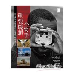 重要鏡頭不失手:10大攝影專題教你拍出屏息一瞬的好作品