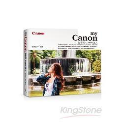 MyCanon:從零到Canon達人
