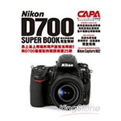 Nikon D700數位單眼相機完全解析