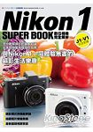 Nikon1數位相機完全解析V1/J1完全對應