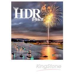 HDR影像紀實:千里之行,始於對光影的感動