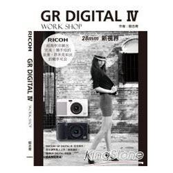 RICOH GR Digital Ⅳ Work Shop