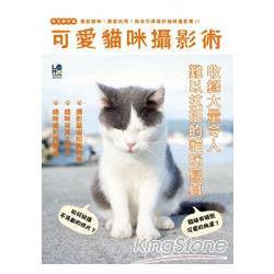 可爱猫咪摄影术