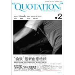 Quotation.引號:倫敦最新創意特輯
