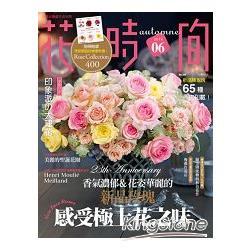 花時間6:感受極上花之味 香氣濃郁&花姿華麗的新品玫瑰