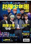 BTS防彈少年團:永遠為音樂而戰,最火熱   直率的花樣音樂少年!