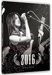 安婕希的音樂筆記:2016秋季巡迴記事