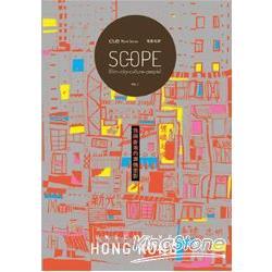 SCOPE電影視野vol.1:香港