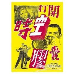 線相 : 李鎮成文字藝術 = Expression of lines : Chen-Cheng Lee