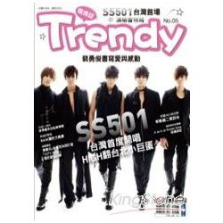 TRENDY偶像誌No.5~SS501 首場演唱會特