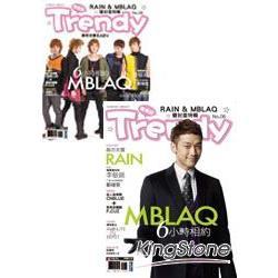 Trendy 偶像誌 No.08:Rain &MBLAQ 雙封面特輯
