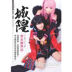 城隍賽米絲物語DVD:ROM影像☆寫真