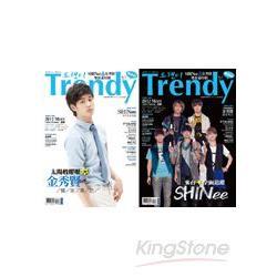 TRENDY偶像誌NO.37:SHINee&金秀賢雙封面特輯