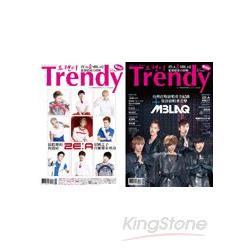 TRENDY偶像誌NO.39:A帝國之子&MBLAQ?