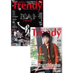 TRENDY偶像誌NO.42:超人氣大勢偶像B1A4&花美暖男 李玹雨 雙封面特輯