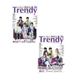 TRENDY偶像誌NO.45:B1A4超人氣大勢偶像完全大特輯