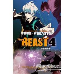 The BEAST 4:記憶的影子( 5、6集內容 全收錄,附贈BEAST秋日涼扇)