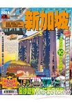 出境遊:新加坡2014