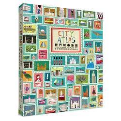 世界城市地圖 : 帶你探索全世界30個城市 /