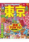 東京(2016全新上市)JTB Publishing- Inc.