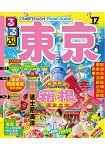 東京 箱根(2017年全新上市)JTB Publishing- Inc.