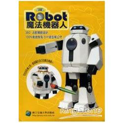Robot魔法機器人紙立方公仔材料包