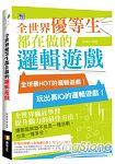 /book/book_page.asp?kmcode=2019970318754&lid=book-index-salepublish&actid=bookindex
