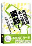 /book/book_page.asp?kmcode=2019970331364&lid=book-index-salepublish&actid=bookindex