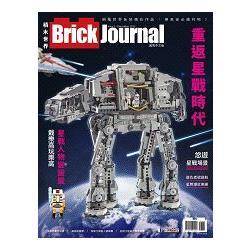 Brick Journal積木世界國際中文版 Issue 2