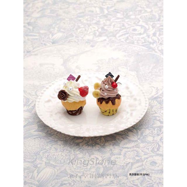 超擬真黏土甜點飾品創作
