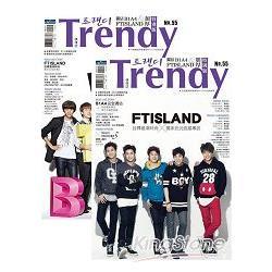 TRENDY偶像誌NO.55:獨佔B1A4&FTISLAND加厚特別版