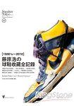 Sneaker Tokyo vol.2(中文版)