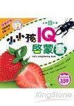 小小孩IQ啟蒙書(6書+CD1片