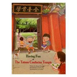 Having Fun at The Tainan Confucius Temple (臺南孔廟好好玩-英文版精裝繪本)