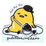 Gudetama x Laimo萬用小卡just for you
