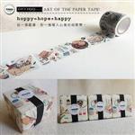 Mini Box-Picnic 野餐紙膠帶