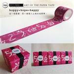 Mini Box-Number4 數字桃紅紙膠帶
