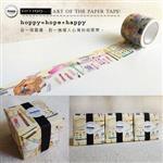 Mini Box-Art1 畫具黃紙膠帶