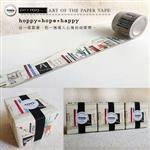 Mini Box-Book2 書本黃紙膠帶