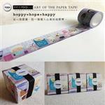 Mini Box-Cup2 杯子紫藍紙膠帶